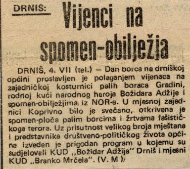 1982-07-04-SD