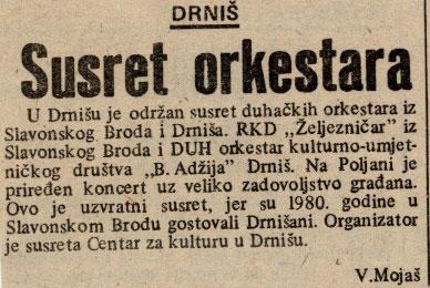 1982-07-14-SD